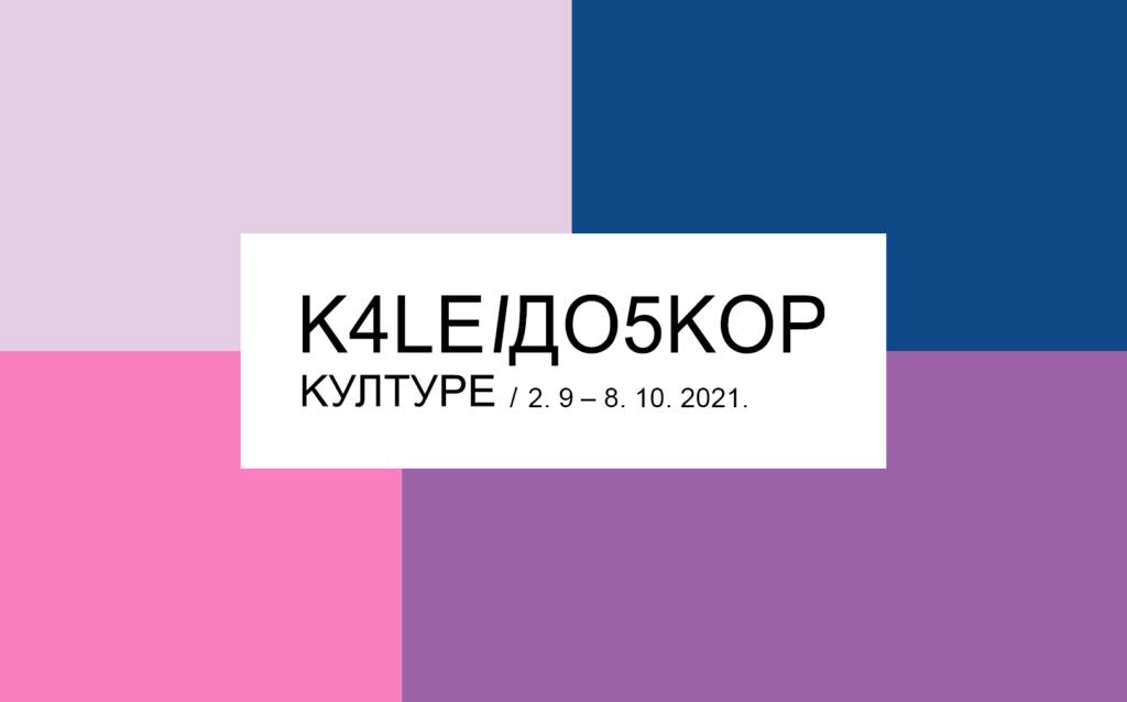 kaleidoskop kulture