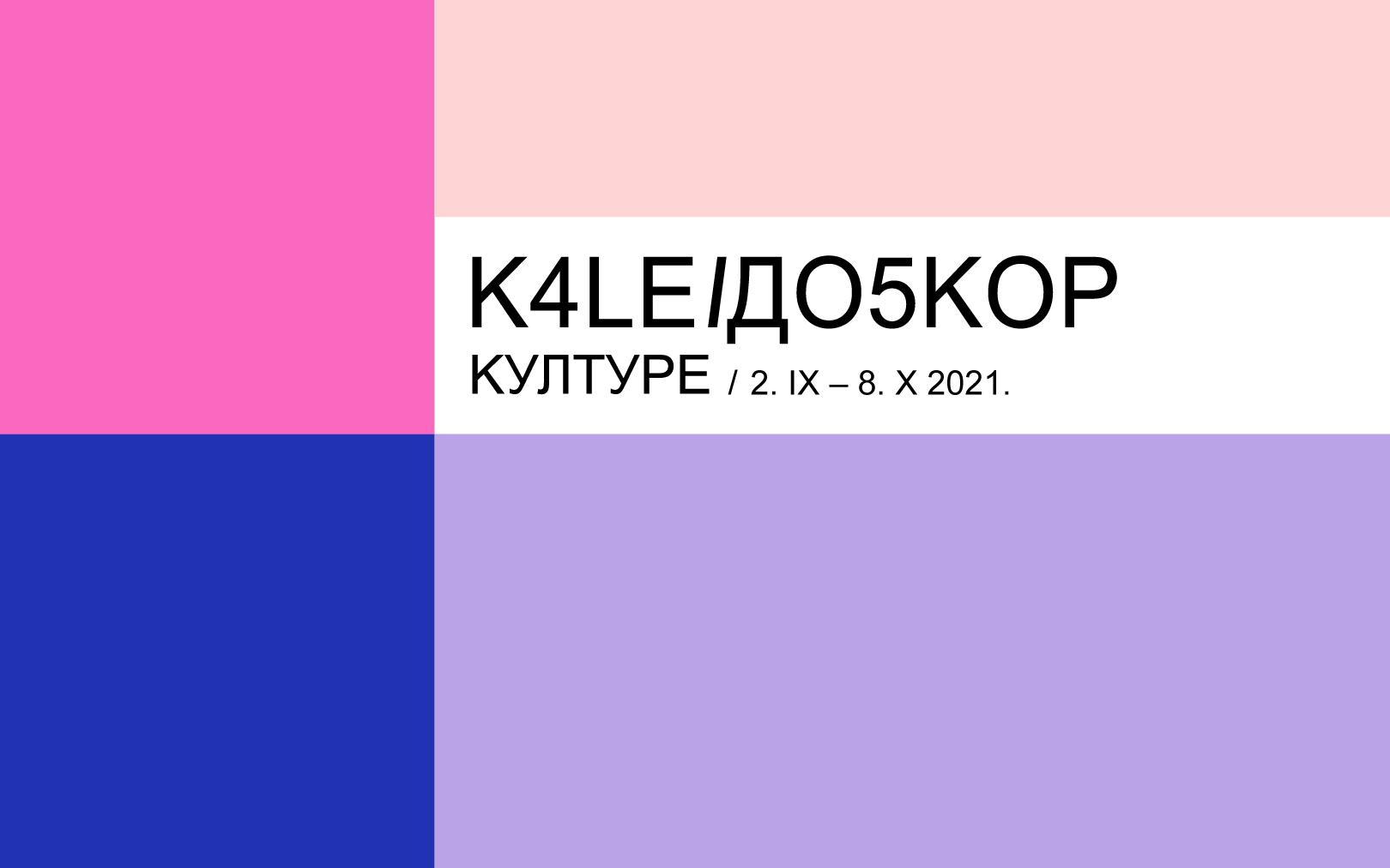 Kaleidoskop kulture 2021 vizual